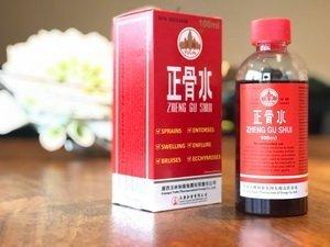 Zheng Gu Shui Healing Liniment open