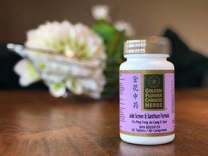 Jade Screen & Xanthium Formula