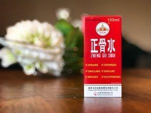 Zheng Gu Shui Healing Liniment